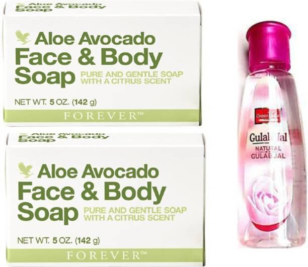 Forever Living Avocado Face & Body Soap[ 2pcs]