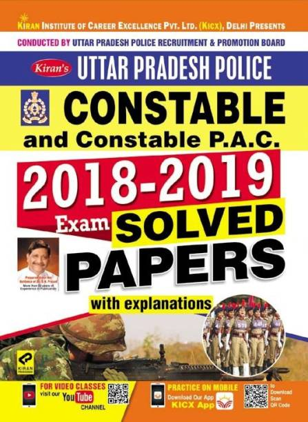 Kiran Uttar Pradesh Police Constable And Constable P. A.C Exam 2018-2019 Solved Papers With Explanations English (2828)