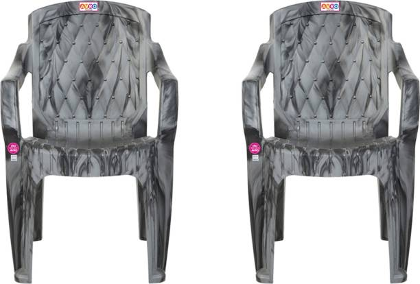 AVRO furniture 5052 MATT AND GLOSS Plastic Outdoor Chair