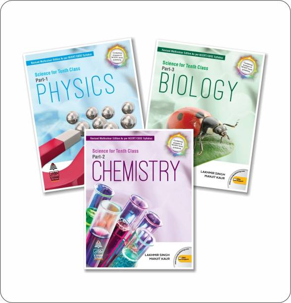 Combo Pack: Science (Biology, Physics, Chemistry) For Class 10 (2020-2021 Examination) With Free Virtual Reality Gear