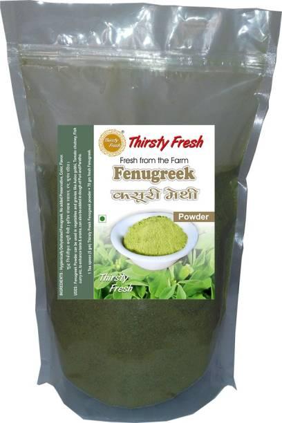 Thirsty Fresh Kasuri Methi   Fenugreek Powder - Dehydrated