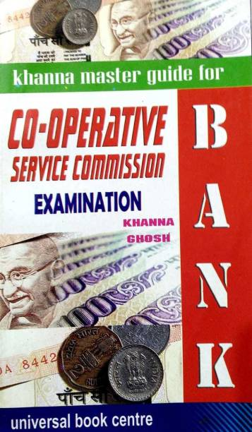 Master Guide For Co-Operative Bank Service Commission Examination In English