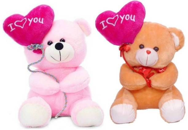 ToyKing Combo Offer Set of 2 Cute I Love You Balloon Teddy Bear - 26.5 cm  - 26.5 cm