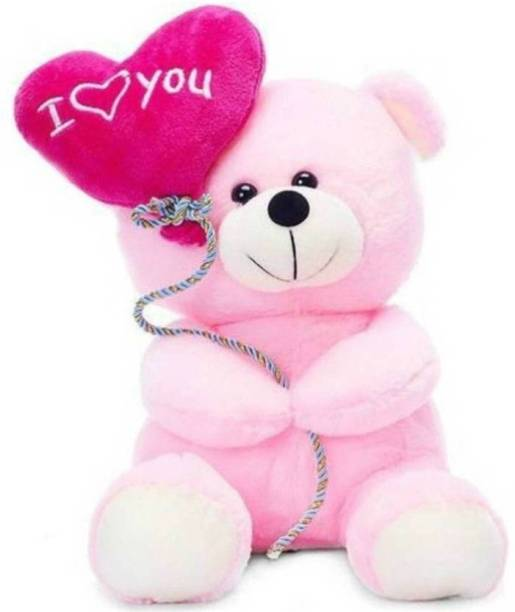ToyKing I Love You Balloon Teddy Bear - Pink (28 CM )  - 26.35 cm
