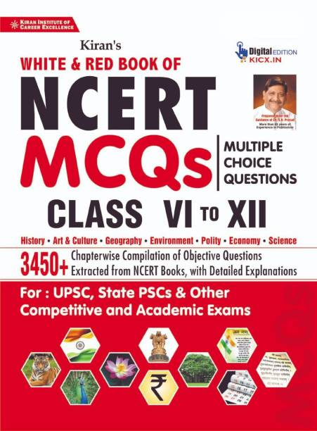 Kiran White and Red Book of NCERT MCQs Multiple Choice Questions Class 6 to 12 Chapterwise Compilation of Objective Questions English (2835)