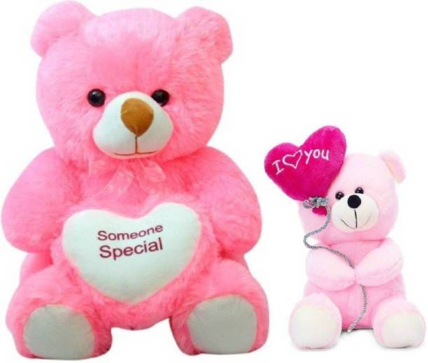 ToyKing Combo Offer 2 Feet Cute Pink Teddy Bear with SomeOne special Heart & 24Cm Cute Pink I Love You Balloon Teddy Bear  - 61 cm