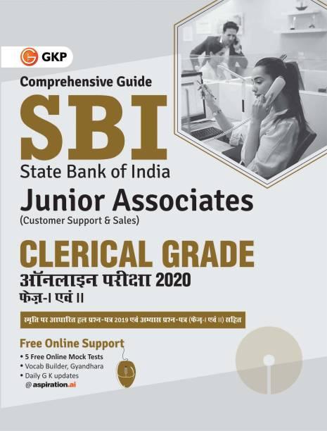 SBI 2020 : Clerical Grade Ph I & II Junior Associates - Guide
