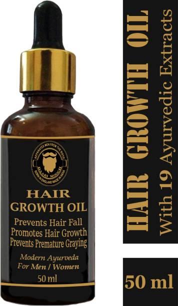 Daarimooch Bhringraj Hair Growth Oil | With 19 Natural Oils Hair Oil