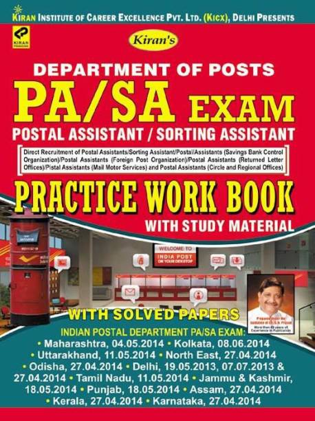 Department Of Posts Pa/sa (Postal Assistant/sorting Assistant) Exam Practice Work Book – (With Study Material ) English