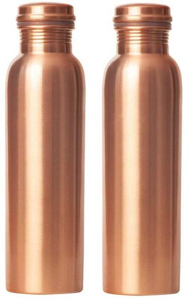 Flipkart SmartBuy Seamless pure copper water bottle for office ,school,gym,home 1000 ml Bottle
