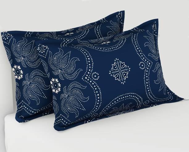 Flipkart SmartBuy Printed Cushions & Pillows Cover
