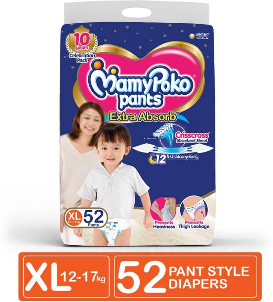 MamyPoko Pants Extra Absorb Diapers - XL