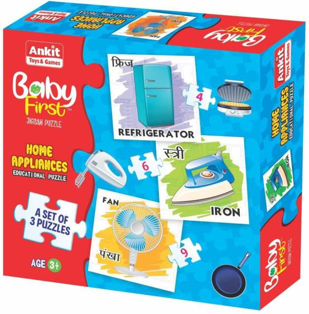 Ankit BABY FIRST PUZZLE HOME APPLIANCES|Puzzle Games /Toys For Kids Learning /Education For 3+