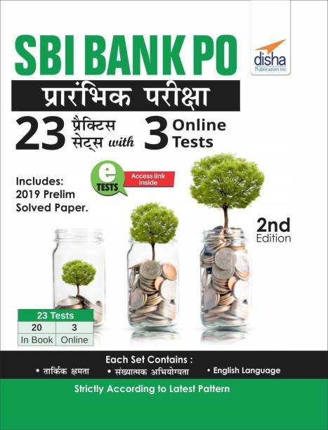 SBI Bank PO Prarhambhik Pariksha 23 Practice Sets with 3 Online Tests 2nd Edition