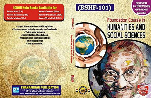 IGNOU BSHF-101 (ENGLISH) FOUNDATION COURSE IN HUMANITIES AND SOCIAL SCIENCE With Previous Year Solved Papers