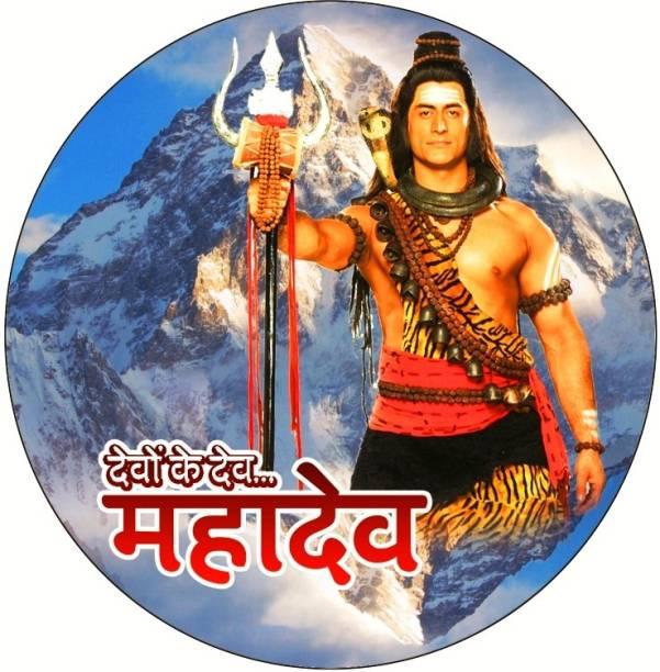 Devon Ke mahadev - Hindi - Life Ok - All 820 Episodes - printed HD DVDs - 46 Nos - Only Play On HD MP4 DVD Players 1