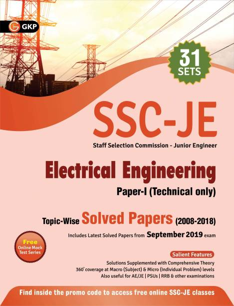 SSC 2020 : Junior Engineer Paper I - Electrical Engineering - Topic-Wise Solved Papers 2008-2018