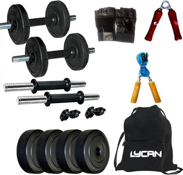 LYCAN 10Kg Pvc Weight Plates , 2pc Dumbbell Rods Home Adjustable Dumbbell