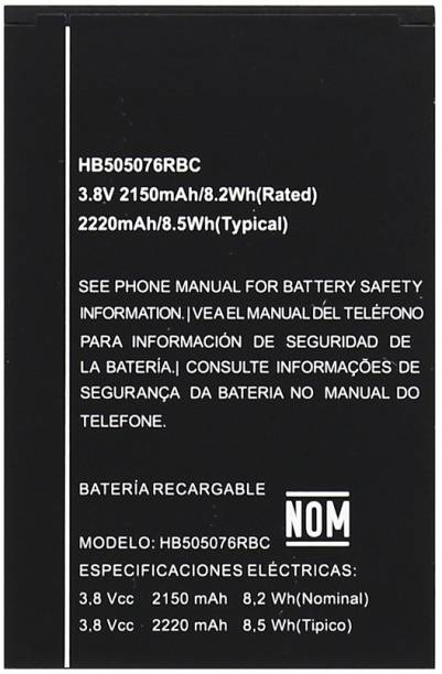 GIFORIES Mobile Battery For  Huawei Huawei Ascend Y600/ Y610