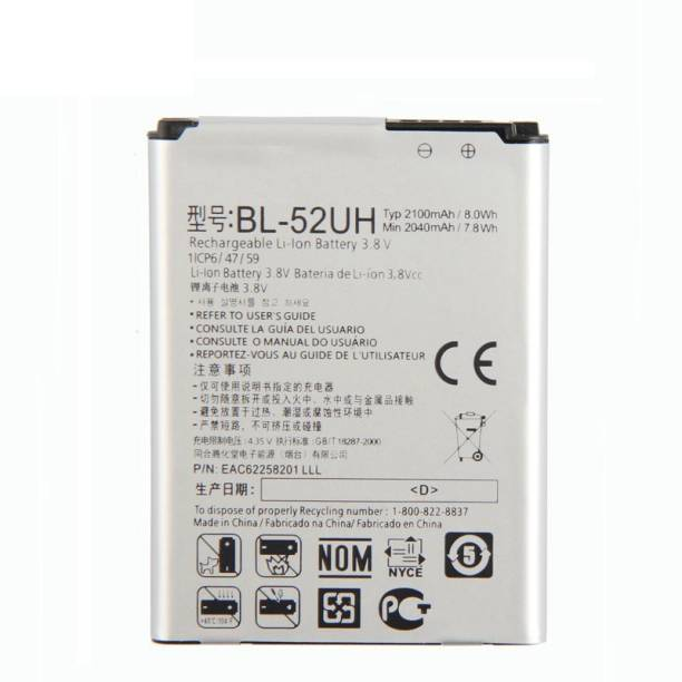 GIFFEN Mobile Battery For  LG Optimus L70 BL-52UH