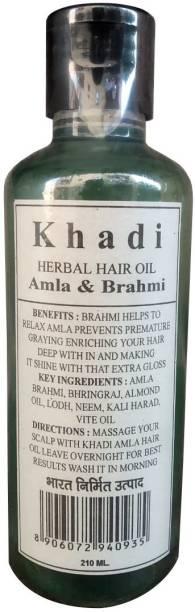 Khadi Herbal Amla & Brahmi  Hair Oil