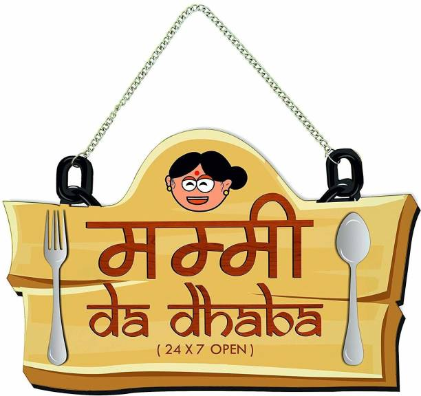 Brothers creation Wooden Wooden Mummy Da Dhaba Name Plate