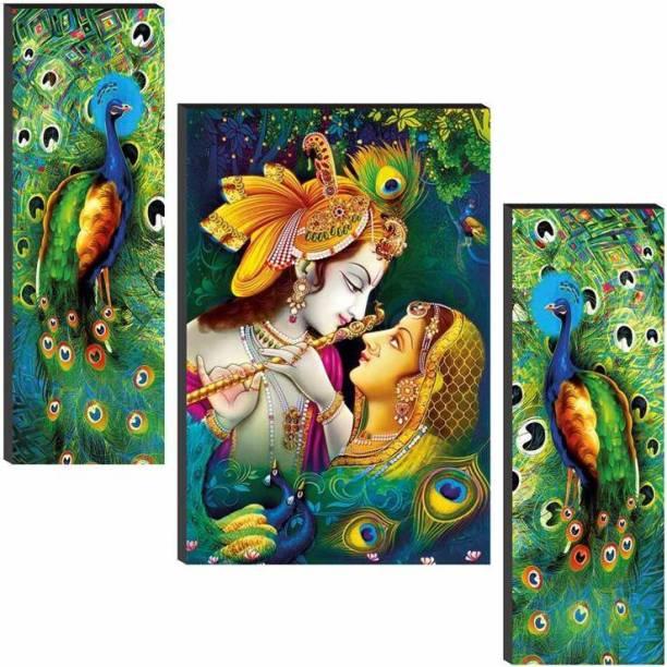 SAF Radha Krishna S Digital Reprint 18 inch x 24 inch Painting