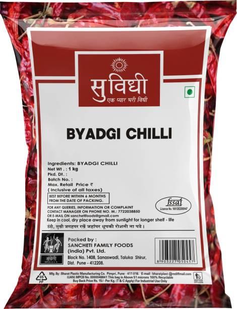 Suvidhi Byadgi Chilli Whole 1kg
