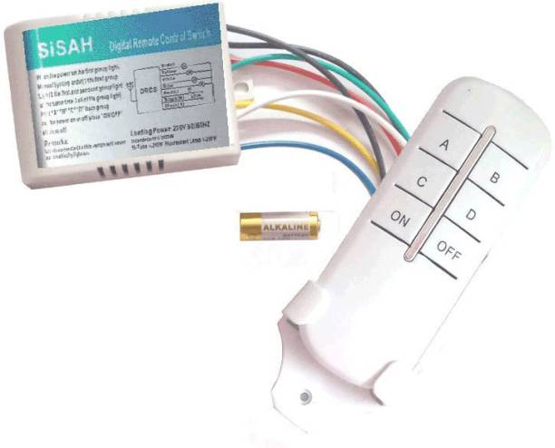 SiSAH 7 A Four Way Electrical Switch