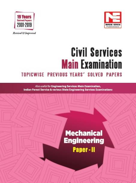 Civil Services (Mains) 2020 Exam Mechanical Engineering Solved Papers