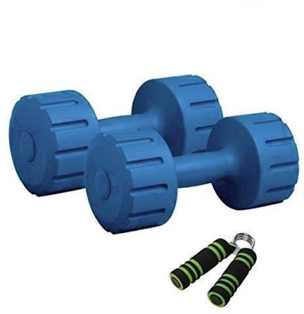 Aurion Home Gym Dumbbells With Accessories -combo8 Gym & Fitness Kit