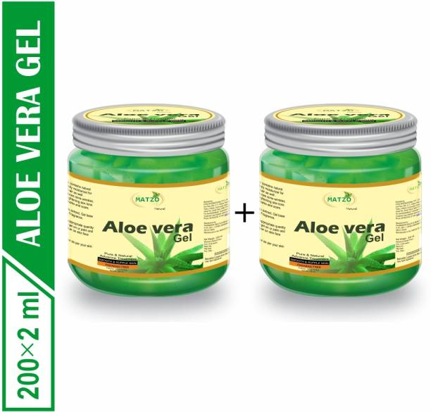 Matzo Natural Organic 100% Pure Aloe Vera Gel for For Young and Radiant Skin, Face and Hair, Paraben Free SLS Free