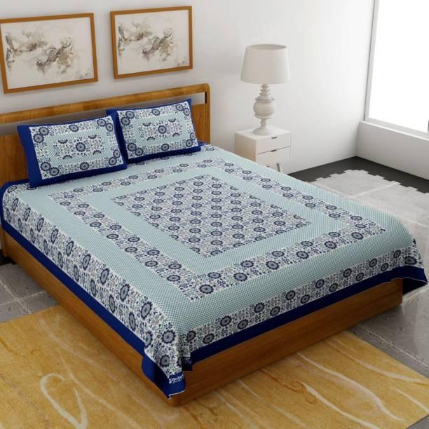 Unique Choice 256 TC Cotton Double Printed Bedsheet
