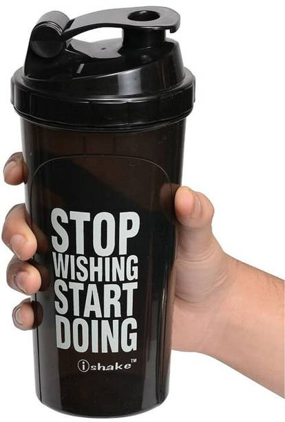 AV Brands Stop Wishing Start Doing Printed 700 ml Sipper