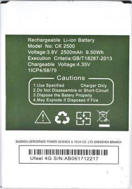 FullCell Mobile Battery For  Celkon Diamond U 4G