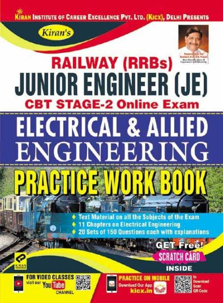 Kiran Railway (RRBs) Junior Engineer (JE) CBT Stage-2 Online Exam Electrical & Allied Engineering Practice Work Book-English