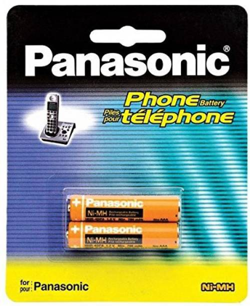 Panasonic Rechargeable Ni-MH AAA Rechargeable  For Cordless Phone And Toys (Pack Of 2 Pcs)  Battery