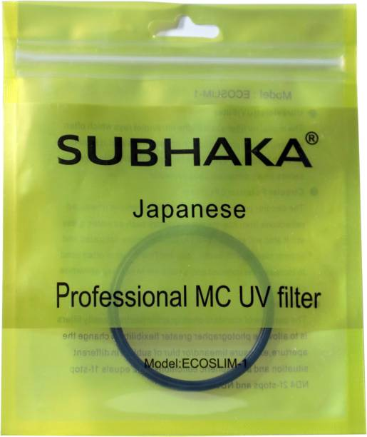 SUBHAKA MC UV Filter (55) UV Filter