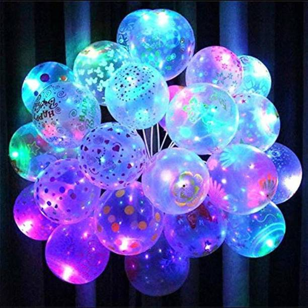 Skylofts Solid Set of 25 Printed LED Balloons Bubble Balloon