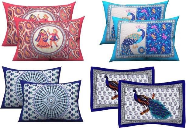 Shubh Living Printed Cushions & Pillows Cover