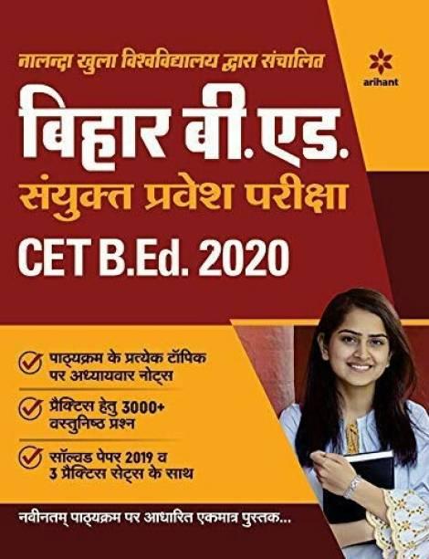 Atihant Bihar B.ED Parvesh Pariksha 2020. Nalanda Open University Dwara Sanchalit In Hindi