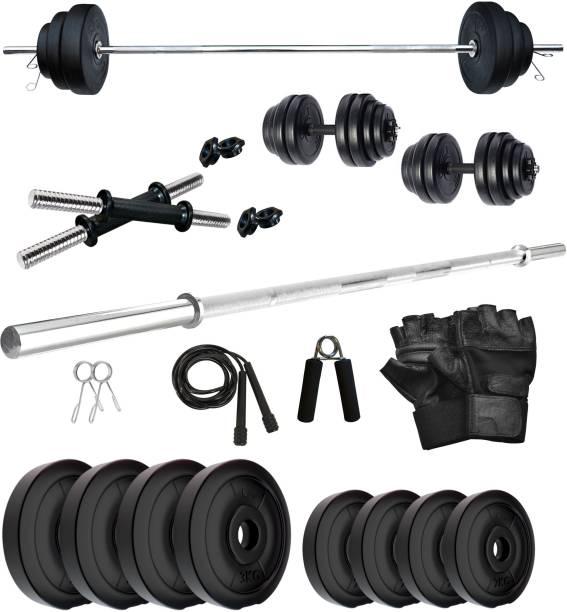 KRX 20 kg PVC 20 KG COMBO 9 WB Home Gym Combo