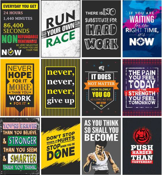 Motivational Combo of 12 HD Posters (300 GSM Paper, 12x18 Inch, Multicolour) Paper Print Fine Art Print