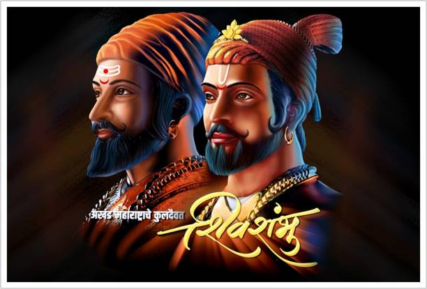 Chhatrapati Shivaji Maharaj Marathi Paper Poster Paper Print
