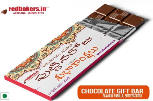 redbakers.in Happy Birthday TELUGU Chocolate Gift Bar Bars