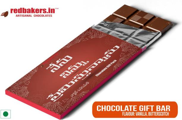 redbakers.in I Love You Telugu Chocolate Gift Bar Bars