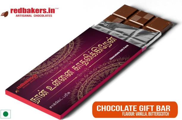 redbakers.in I Love You Tamil Chocolate Gift Bar Bars