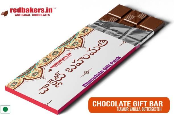 redbakers.in TELUGU Chocolate Gift Bar Bars