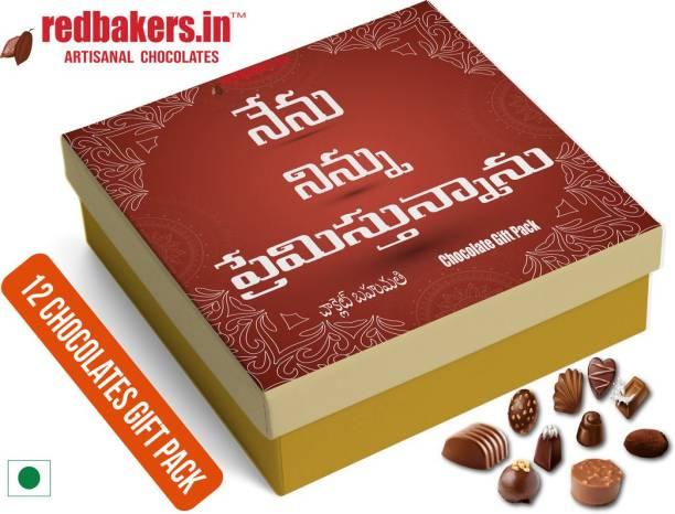 redbakers.in I Love You Telugu 12Chocolate Gift Box Truffles