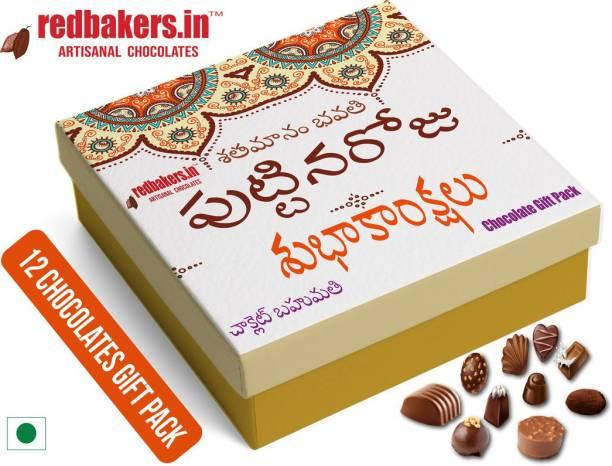 redbakers.in Happy Birthday TELUGU 12Chocolate Gift Box Truffles
